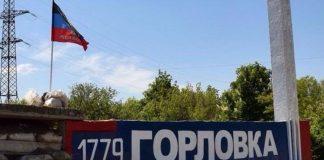 Моторошний вибух у Горлівці: стало відомо про стан хлопчика - today.ua