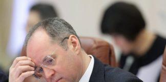 Кучму на переговорах по Донбассу заменил Демченко - today.ua