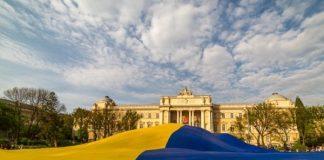"""День независимости Украины будут отмечать зимой"""" - today.ua"""
