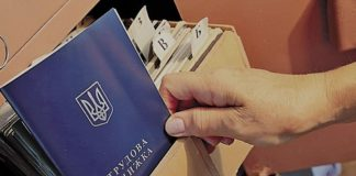 Скільки українцям платять за годину роботи: у Держстаті порахували - today.ua