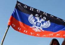 """В """"ДНР"""" звучал украинский Гимн - today.ua"""