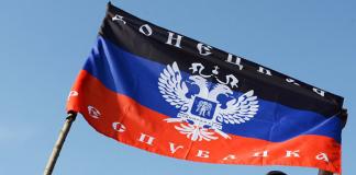 """На Донбасі голову сільради заарештували за участь в організації """"референдуму"""" - today.ua"""