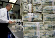 В Україні підвищили ставки за депозитами у валюті - today.ua