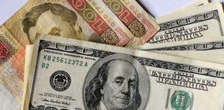 В следующем году каждый украинец заплатит» более $350 государственного долга - today.ua