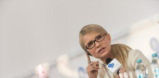 Стало відомо про таємну зустріч Тимошенко з Пінчуком - today.ua