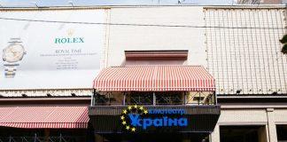 Від сьогодні у Києві припиняють роботу два кінотеатри - today.ua