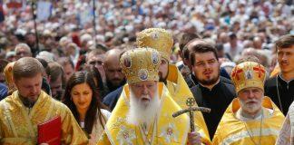 Київський Патріархат закликає ієрархів приступити до створення Помісної Церкви - today.ua