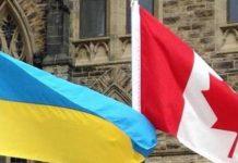 Канада має намір скасувати візовий режим з Україною - today.ua