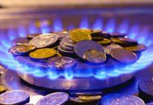 Тарифы на газ повысятся еще на 20% - today.ua
