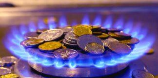 Украинцы требуют отменить повышение цены на газ - today.ua