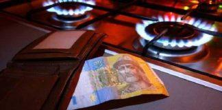 Гройсман прокомментировал подорожание стоимости газа - today.ua