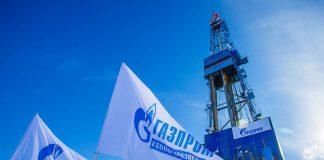 """""""Газпром"""" подал иск против Украины в Стокгольмский арбитражный суд - today.ua"""