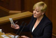 Гонтарева купила елітний будинок за 23 мільйони фунтів - today.ua