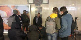Детективи НАБУ затримали на хабарі у $15 тис працівника ГПУ - today.ua