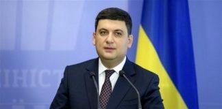 Українські військові отримуватимуть від 10 тис гривень - Гройсман - today.ua