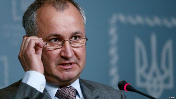 Глава СБУ Василий Грицак подал в отставку - today.ua