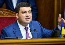 У сотень тисяч людей вкрали пенсії та соціальний захист, - Гройсман - today.ua