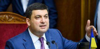 У сотен тысяч людей украли пенсии и социальную защиту, - Гройсман - today.ua
