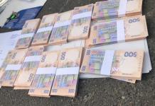 """Корупція на митниці: на Вінничині начальник """"наварився"""" на 300 тисяч грн за розмитнення авто - today.ua"""