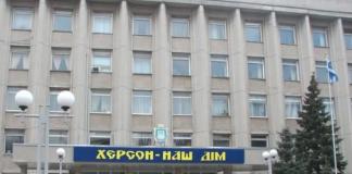 Херсон становится украиноязычным: русский язык потерял свой региональный статус - today.ua