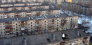 """Українцям на замітку: що очікує аварійні """"хрущовки"""" найближчим часом - today.ua"""