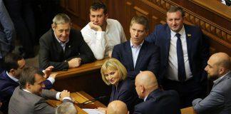 """Стало известно, у кого в ВР была самая высокая зарплата за сентябрь"""" - today.ua"""