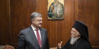 На Порошенко подали иск за обращение к Вселенскому патриарху о предоставлении томоса - today.ua