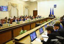 """Кабмін забов'язав """"Нафтогаз"""" не підвищувати ціни на газ для населення - today.ua"""