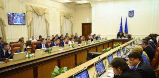 """""""Не так трактовали"""": в Кабмине прокомментировали слова Верещук об отказе от вступления в НАТО"""" - today.ua"""