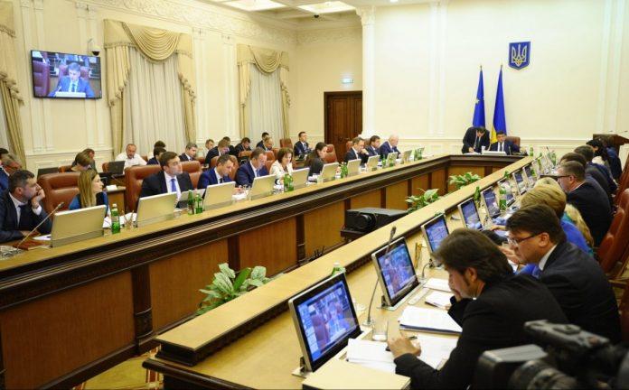 Кабмін затвердив додаткові вихідні для українців у 2019 році - today.ua