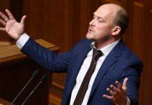 Нардеп Сергій Каплін вийшов із БПП - today.ua