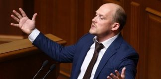 """Нардеп Сергій Каплін вийшов із БПП"""" - today.ua"""