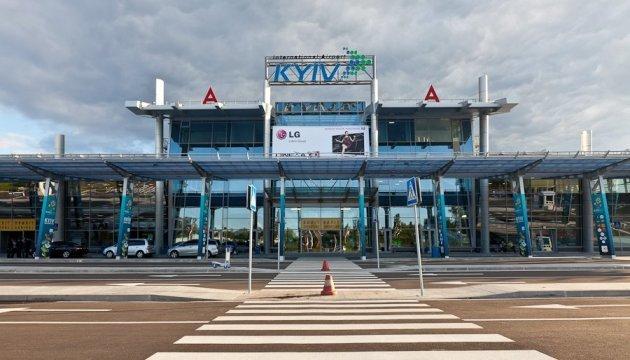 Аеропорт «Київ» вводить обмеження на польоти в нічний час - today.ua