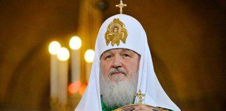 Патріарх Кирило назвав Томос загрозою національній єдності України - today.ua