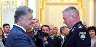 Главу Нацполиции Сергея Князева повысили в звании - today.ua