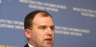 С нардепа Колесникова снимут неприкосновенность - today.ua