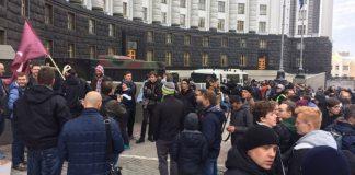 В столице прошел марш в поддержку легализации конопли - today.ua