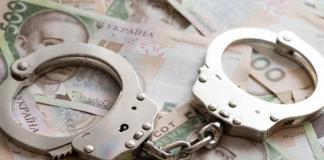 """Правоохоронці затримали """"антикорупціонерів"""", що вимагали гроші у посадовців"""" - today.ua"""