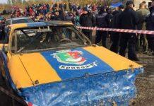 У Кривому Розі автомобіль влетів у натовп - today.ua