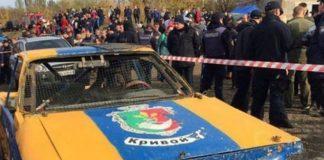 """В Кривом Роге автомобиль влетел в толпу """" - today.ua"""
