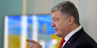 "Порошенко вказав на небезпечний план Путіна"" - today.ua"
