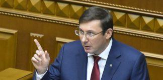 60 тисяч преміальних і надбавок отримав Луценко у вересні - today.ua