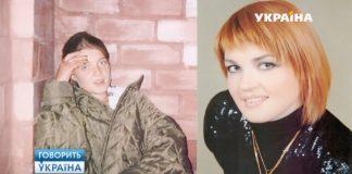"""""""Мама не может подойти к телефону. Она бьет Маргариту"""", или почему дети наркозависимой рискуют оказаться на улице вместе с тетей-опекуном - today.ua"""