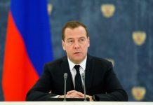 """У Кремлі не виключають повернення до """"газових питань"""" після виборів у Раду - today.ua"""