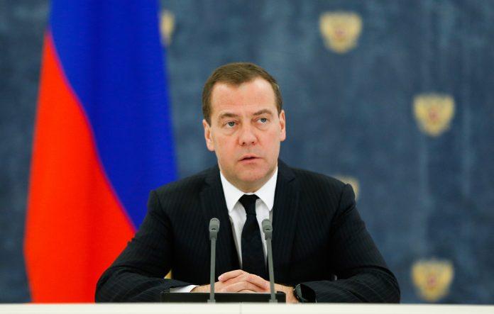Росія розширила антиукраїнські санкції - today.ua