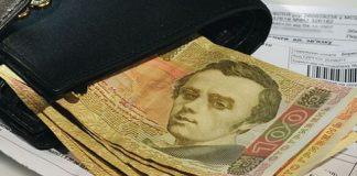 Монетизация субсидий: Кабмин внедряет новые правила - today.ua