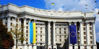 Україна відреагувала на рішення влади Криму націоналізувати майно Меджлісу - today.ua