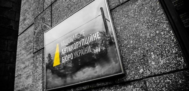 НАБУ проводить обшуки у міськраді Білої Церкви - today.ua