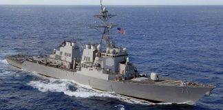Корабли НАТО вошли в Черное море - today.ua