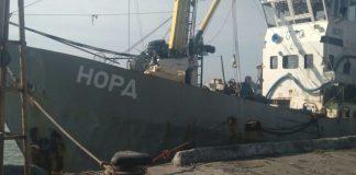 Україна виставила на торги заарештоване російське судно «Норд» - today.ua